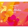 Hula Hula Vol.11 Ahi Aloha