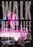 Koda Kumi 15th Anniversary Live Tour 2015 �`WALK OF MY LIFE�`(Blu-ray)