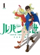 Lupin The Third Part 4 Vol.1