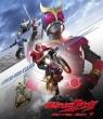 Kamen Rider Kuuga Blu-Ray Box 1
