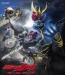 Kamen Rider Kuuga Blu-Ray Box 3