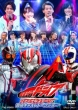 Kamen Rider Drive Final Stage&Bangumi Cast Talk Show