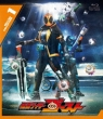 Kamen Rider Ghost Blu-Ray Collection 1