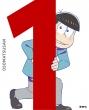 Osomatsu San 1