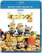 Minions Blu-ray +DVD +3D Blu-ray