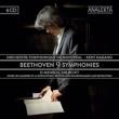Complete Symphonies : Nagano / Montreal Symphony Orchestra, E.Wall, Mihoko Fujimura, S.o' Neill, M.Petrenko (6CD)