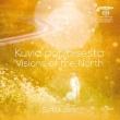 Visions of the North : Seitakuoro Chamber Choir (Hybrid)