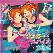 Ensemble Stars! Unit Song Cd Vol.6 2wink
