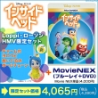 Inside Out MovieNEX