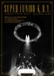 SUPER JUNIOR-K.R.Y.JAPAN TOUR 2015 �`phonograph�`�y�ʏ�Ձz (DVD)