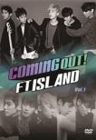 Coming Out! FTISLAND�@DVD-SET1