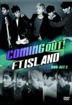 Coming Out! FTISLAND�@DVD-SET2