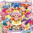 Pripara Dream Song Collection Dx -Autumn-