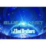Sandaime J Soul Brothers Live Tour 2015 [blue Planet]