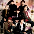 I NEED U (Japanese ver.)[First Press Limited Edition] (CD+DVD)