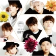 I NEED U (Japanese ver.)[Standard Edition]