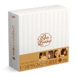 Itsuka Tifanny De Choushoku Wo Blu-Ray Box 1