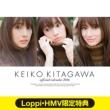北川景子 オフィシャルカレンダー2016(デスクカレンダー)【Loppi・HMV限定特典付】