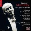 Petrouchka, Le Baiser de la Fee : Mravinsky / Leningrad Philharmonic (Hybrid)