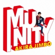 Munity