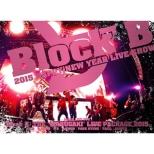 Block B The `warugaki`Live Package 2015