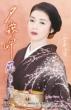 Yuugiri Misaki
