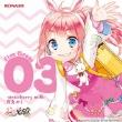 Hinabita Five Drops 03 -Strawberry Milk-Meu Meu