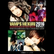 VAMPS MEKURI 2016 �yLoppi�EHMV/�I�t�B�V��������̔��z