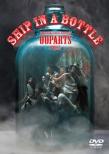Ooparts Vol.2 Ship In A Bottle �yloppi Hmv Cuepro ����z