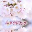 Best Sakura Song
