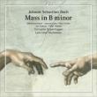 Mass in B Minor : Mortensen / Concerto Copenhagen, Keohane, Lunn, Kobow, P.harvey (2SACD)(Hybrid)