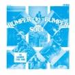 Bumper-To-Bumper Soul
