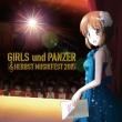 [girls Und Panzer]orchestra Concert-Herbst Musikfest 2015-