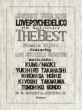 LOVE PSYCHEDELICO 15th ANNIVERSARY TOUR -THE BEST-LIVE (2CD+Blu-ray+豪華書籍仕様)【完全生産限定盤】