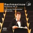 Symphony No.2 : Feltz / Dortmund Philharmonic (Hybrid)