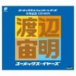 Watanabe Chumei Sotsuju Kinen Cd Box Youmex Years