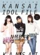 Kansai Idol File 2015-2016
