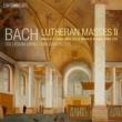 Bach Mass BWV.233, 234, Peranda Mass : Masaaki Suzuki / Bach Collegium Japan (Hybrid)