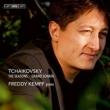 Grand Sonata, The Seasons : F.Kempf(P)(Hybrid)