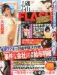Flash (�t���b�V��)2015�N 12�� 1��