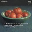 Concerto For 2 Harpsichord, 1, 2, 3, Etc: ��؉떾 Suzuki ��ؗD�l(Cemb)/ Bach Collegium Japan