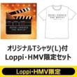 (Loppi Hmv����Z�b�g: �udenki Groove The Movie? -�Ζ�싅�ƃs�G�[����-�v: �I���W�i��t �V���c(L)�t)Denki Groove The Movie? -the