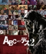 The Abc`s Of Death 2