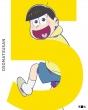 Osomatsu San 5