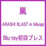 ARASHI BLAST in Miyagi (Blu-ray)�y����v���X�d�l�z