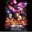Gate 2 -Sekai Wo Koete-