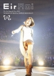 Eir Aoi Special Live 2015 World Of Blue At Nippon Budokan