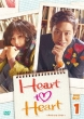 Heart To Heart �`�n�[�g �g�D �n�[�g�`Dvd-box 1
