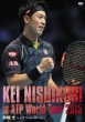 Nishikori Kei In Atp World Tour 2015