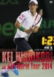 Nishikori Kei In Atp World Tour 2014